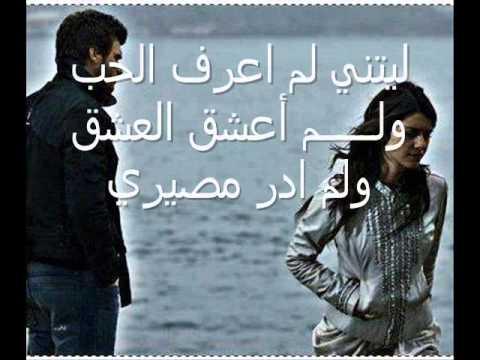 صورة اريد كلام حزين , اقوي جمل حزينة 11511 5