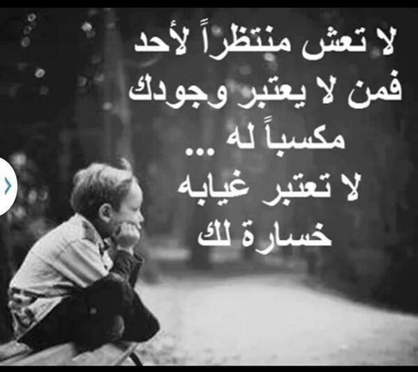 صورة اريد كلام حزين , اقوي جمل حزينة 11511 9