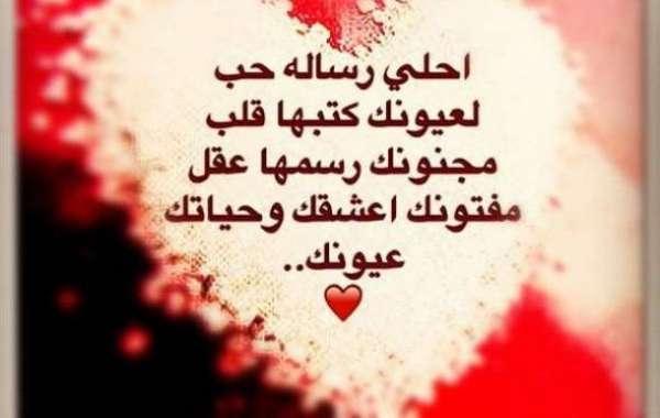 بالصور جمل حب وغرام , احلي كلام حب 11539 8