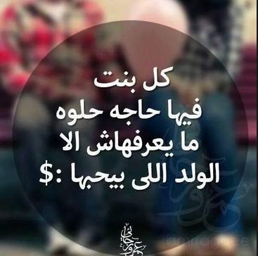 بالصور جمل حب وغرام , احلي كلام حب 11539