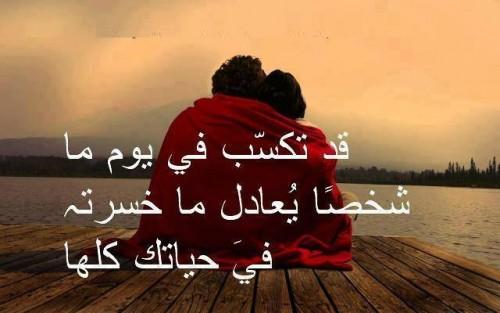 صور صور وكلام عن الحب , عبارات جميلة رومانسية