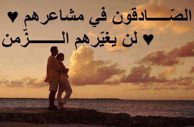 بالصور صور وكلام عن الحب , عبارات جميلة رومانسية 11541 7