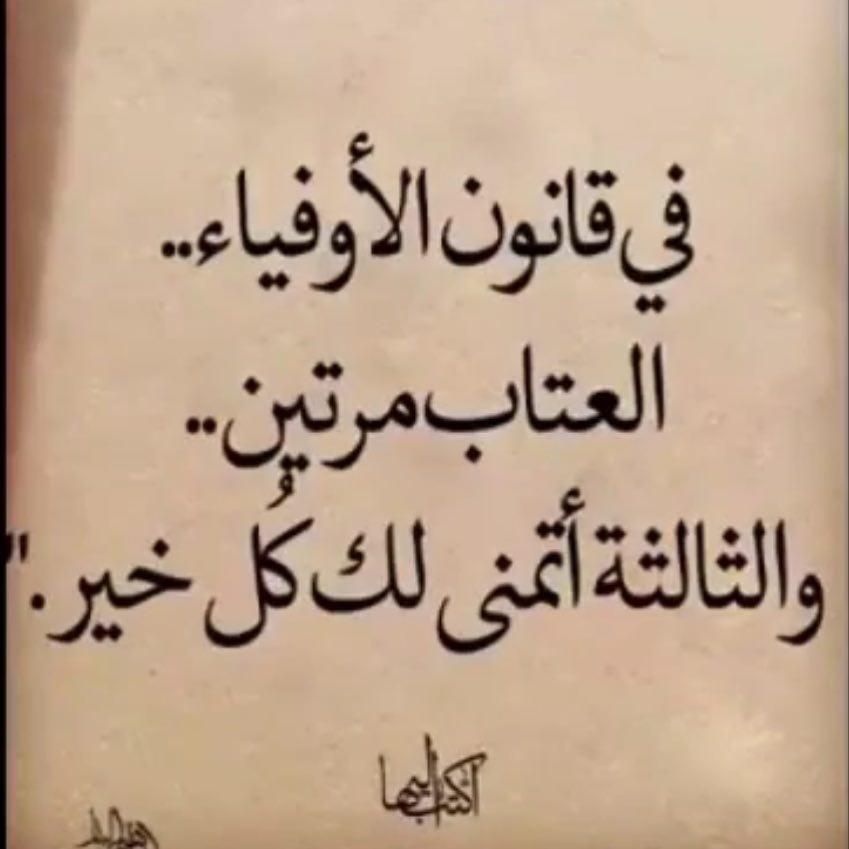 بالصور شعر عن الوفاء بالوعد , كلام عن الوعد 11581 4