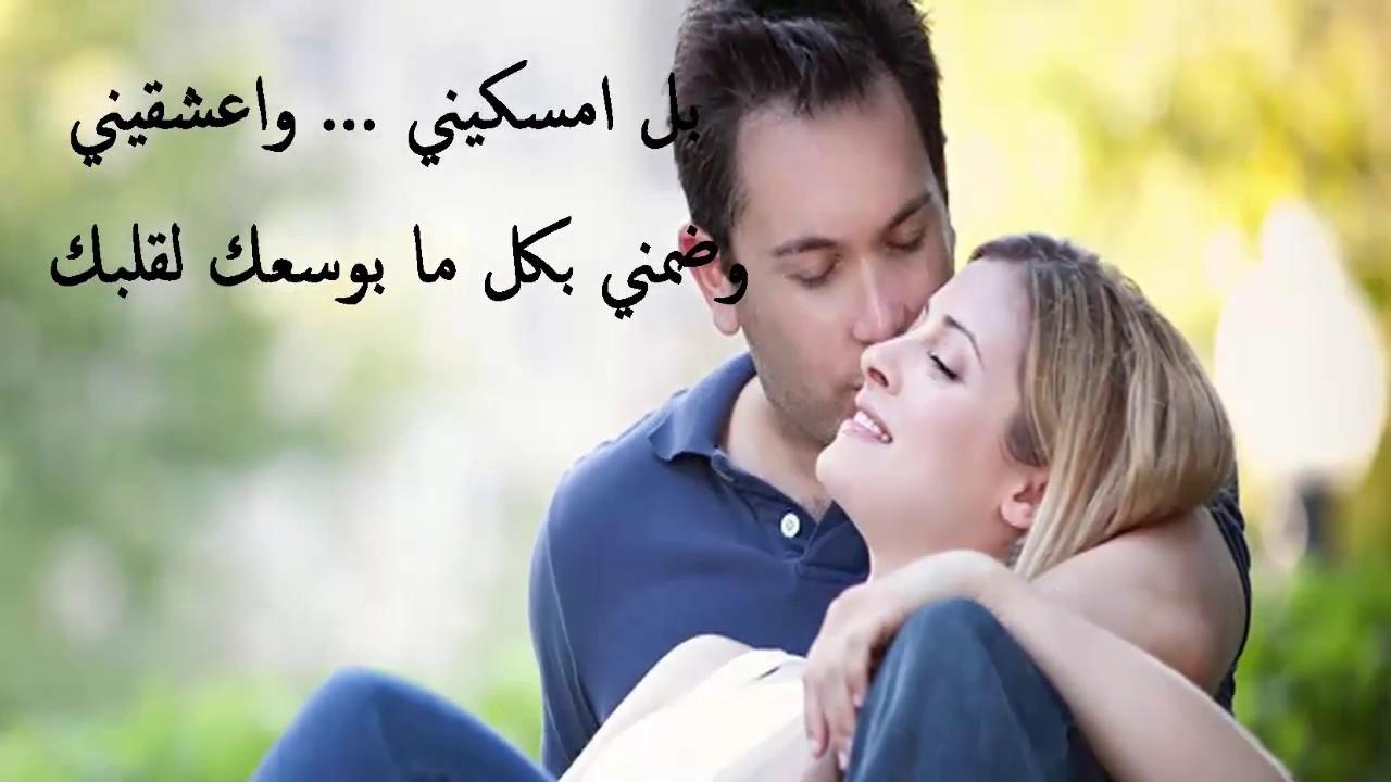 بالصور صور رومنسية جديدة , رمزيات حب جميلة 11567 3