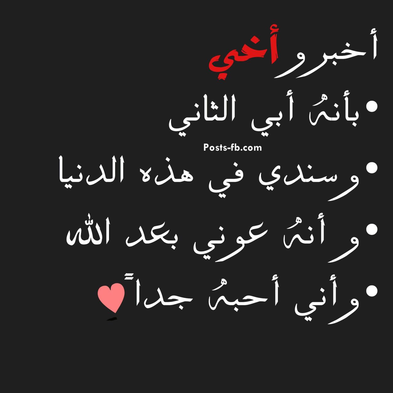 بالصور حاله للواتس عن الاب , كلام في حب الاب 11664 1