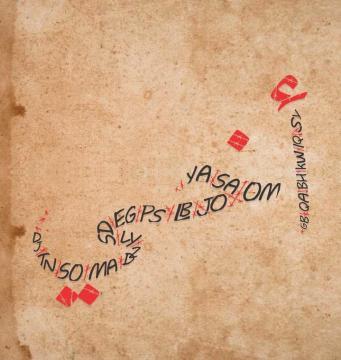 بالصور اجمل ماقيل عن الاخ الشقيق , كلمات في حب الاخ 11689 9