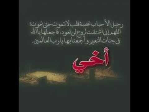 بالصور اجمل ماقيل عن الاخ الشقيق , كلمات في حب الاخ 11689