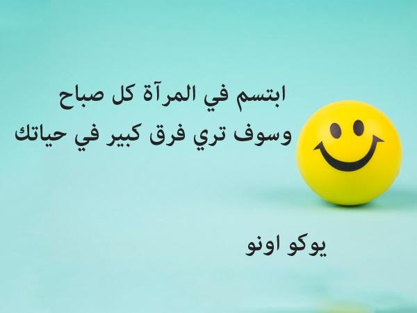 صور موضوع عن الابتسامه , كلام عن الضحكة