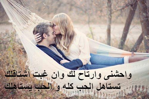 بالصور رسائل رومانسية مصرية , مسجات حب مصرية 11860 1