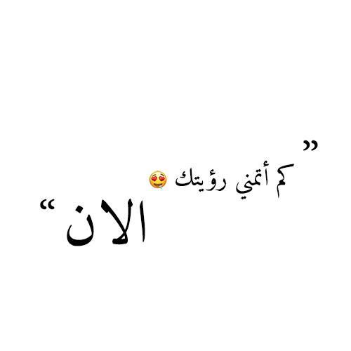 بالصور رسائل رومانسية مصرية , مسجات حب مصرية 11860 10