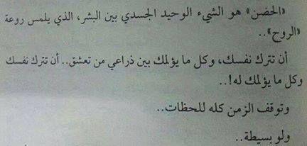 بالصور رسائل رومانسية مصرية , مسجات حب مصرية 11860 11