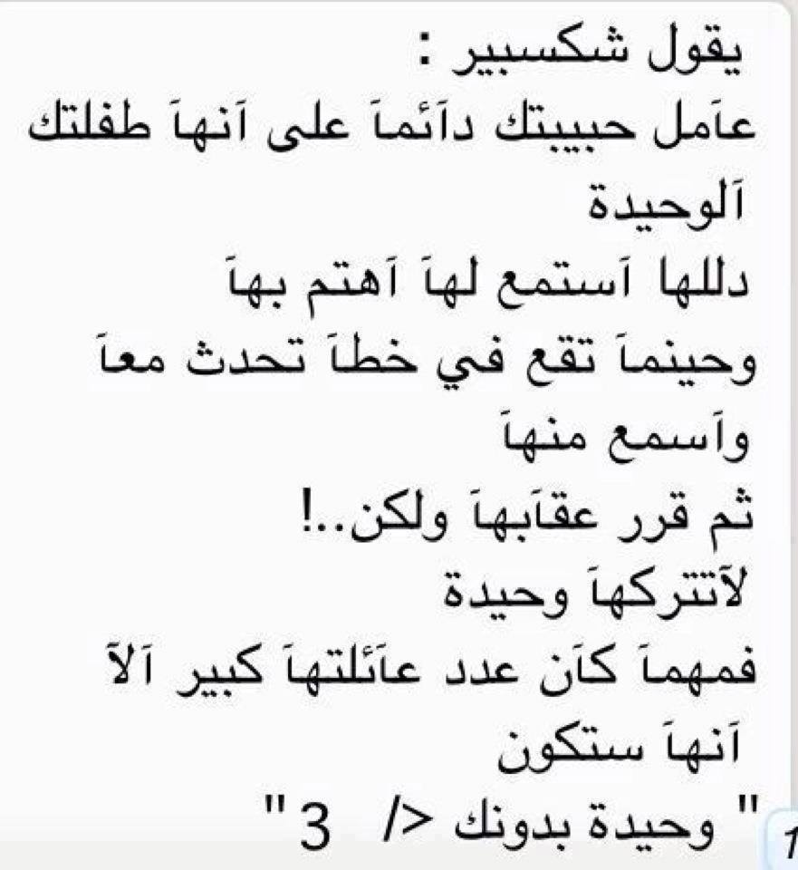 بالصور رسائل رومانسية مصرية , مسجات حب مصرية 11860 2