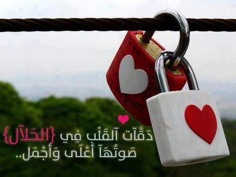 بالصور رسائل رومانسية مصرية , مسجات حب مصرية 11860 4
