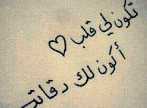 بالصور رسائل رومانسية مصرية , مسجات حب مصرية 11860 6