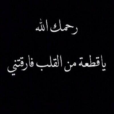 مجموعة صور لل شعر حزين عن فراق صديق مات