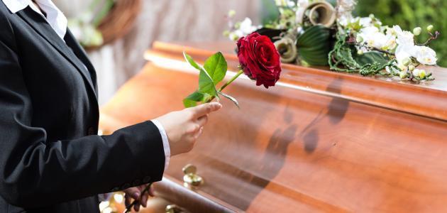 صور رثاء صديق مات , قصيدة حزينة عن الموت