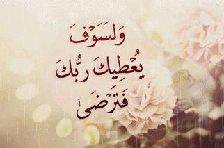 صور كلمات دينية جميلة , احلي كلام اسلامي