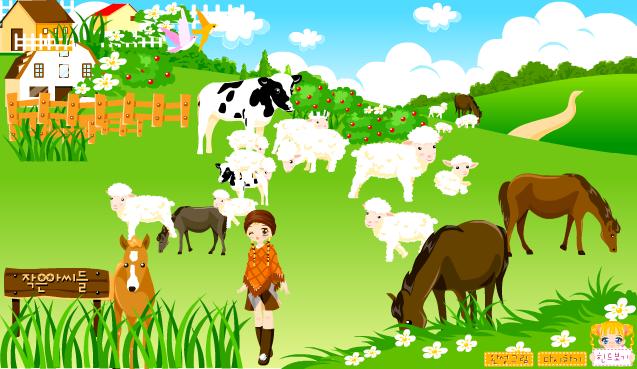صور مزرعة الحيوانات السعيدة , لعبة الفيس الشهيرة