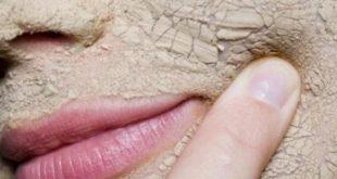 بالصور فوائد حبوب الخميرة لتسمين الوجه , الخميرة لنفخ البشرة 11899 2 310x165