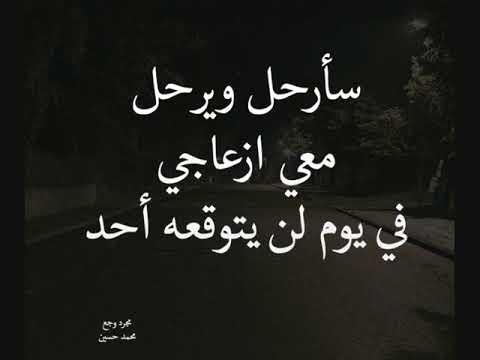 بالصور الوداع يا حبيبي , كلمات مؤثرة عن الوداع 11933 1