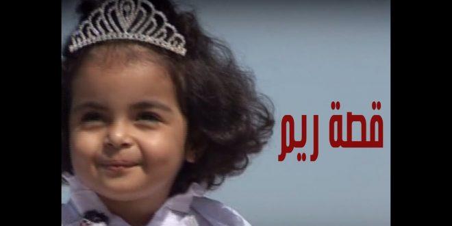 صور رواية خالد وريم , رواية قصيرة وجميلة