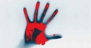 بالصور خروج الدم من الميت في المنام , الدم في الحلم 11986 1 310x165
