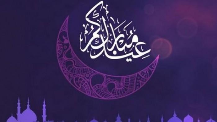 بالصور تهنئة عيد الفطر السعيد , رسائل للعيد الصغير 12004 3