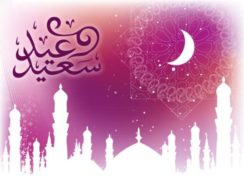 بالصور تهنئة عيد الفطر السعيد , رسائل للعيد الصغير 12004 8