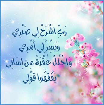 بالصور صور فيس دينية , صور اسلامية جميلة 12013 1