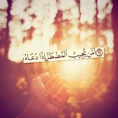 بالصور صور فيس دينية , صور اسلامية جميلة 12013 3