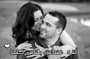 صورة صور رومانسيه جديده مكتوب عليها , اروع صور حب