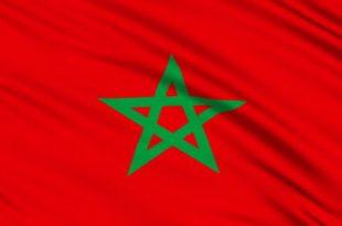 صور ماذا تعني اسم العاصمة المغربية الرباط , صور علم المغرب