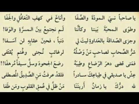 صورة ابيات شعر عن الصاحب , كلام في حب الصحاب 11706 2