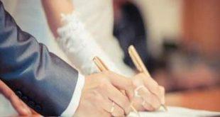 بالصور تفسير حلم كتب الكتاب , الزواج في المنام 11709 2 310x165