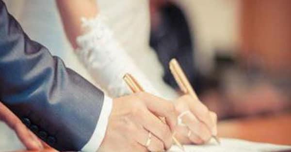 صور تفسير حلم كتب الكتاب , الزواج في المنام