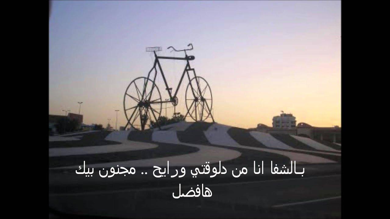 صور ستة الصبح كلمات , اغنية حسين الجسمي