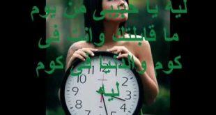 بالصور ستة الصبح كلمات , اغنية حسين الجسمي 11727 2 310x165