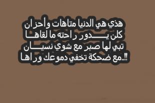صورة شعر اسلامي حزين , اشعار دينية مؤثرة