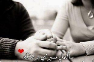 صورة كلام عشاق , الحب و كلامه