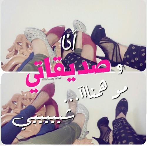 بالصور اجمل الصور للاصدقاء فيس بوك , الصديق كنز الدنيا 1396 2
