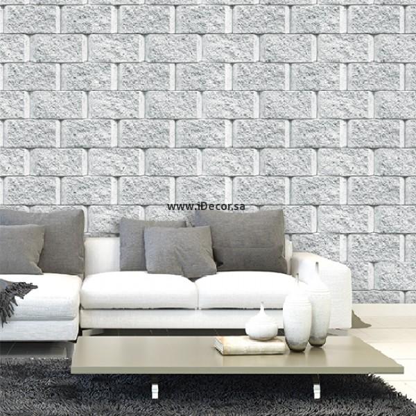 بالصور ورق جدران حجر , جمال وروعة الديكورات 1448 1