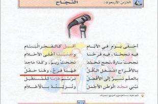 بالصور اناشيد اسلامية روعة , اجمل الاناشيد 1470 3 310x205