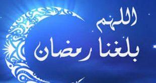 صورة تهاني شهر رمضان , شهر الخير و البركة