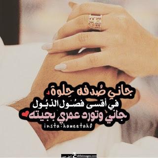 صور كلمات في حب الزوج , يا لك من زوج حنون و وفى