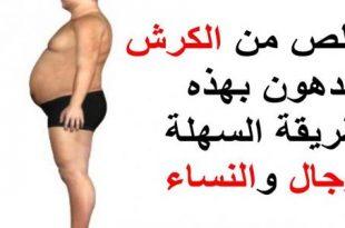 صورة تمارين للتخلص من الكرش , اجمل جسم خالى من الدهون