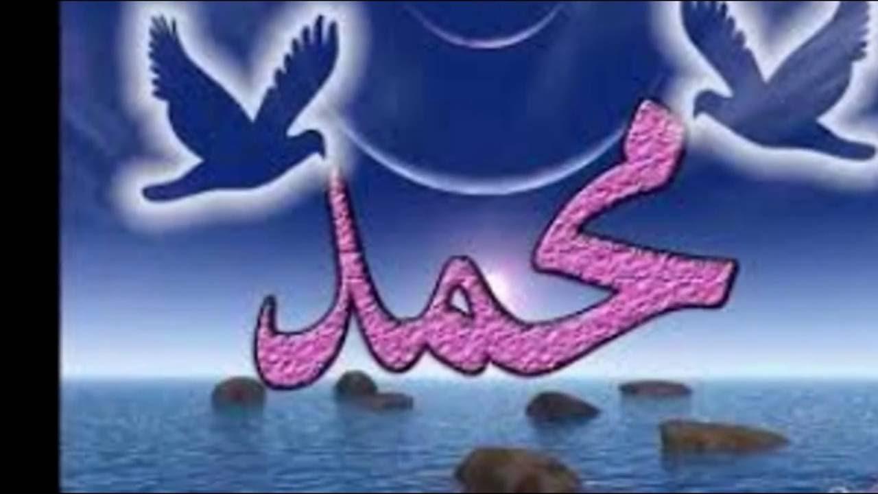 صورة صور خلفيات اسلامية , يا له من منظر جميل للكعبة
