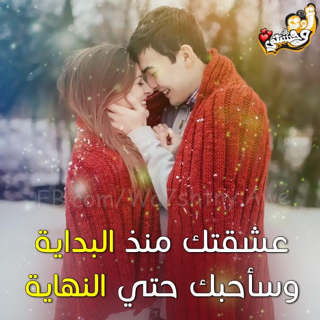 صورة بوستات للفيس بوك رومانسية , الرومانسية تشعل النيران بداخلنا