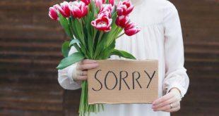 صور عن الاعتذار , اعتذر لمن تحب بهذة الكلمات