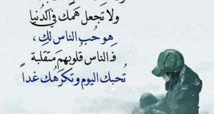 صورة اجمل ماقيل عن الوفاء , الوفاء و روعة الكلمات عنه