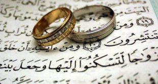 صورة دعاء للزواج , دعاء مجرب للزواج لا تفوتوه